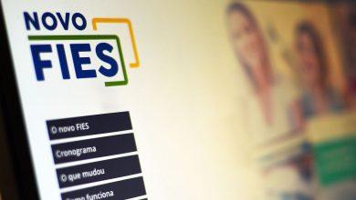 Foto de Fies: candidatos já podem acessar resultados